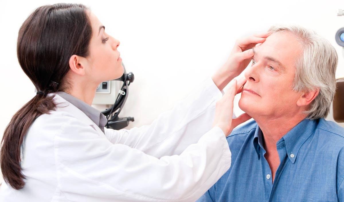 Пресбиопия глаз: как лечить и что это такое