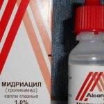 Мидриацил капли глазные - инструкция, цена, отзывы