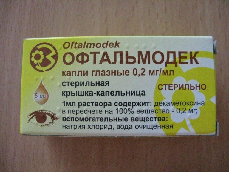 Офтадек (оftadek) - инструкция по применению - zdorove