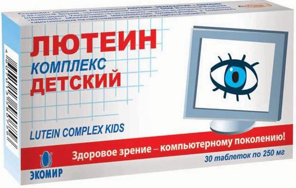 Лютеин-комплекс детский: инструкция по применению, описание, отзывы, применение