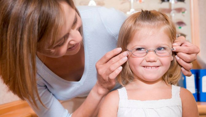 Как привыкнуть к очкам?
