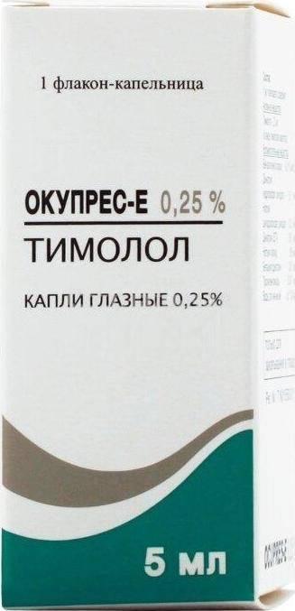 Капли глазные окупрес-е: инструкция по применению, тимолол 2,5 мг