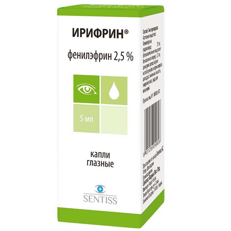 """Глазные капли """"окумед"""": инструкция по применению, аналоги и отзывы - druggist.ru"""