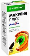 Витамины для глаз макулин: инструкция по применению, аналоги oculistic.ru витамины для глаз макулин: инструкция по применению, аналоги