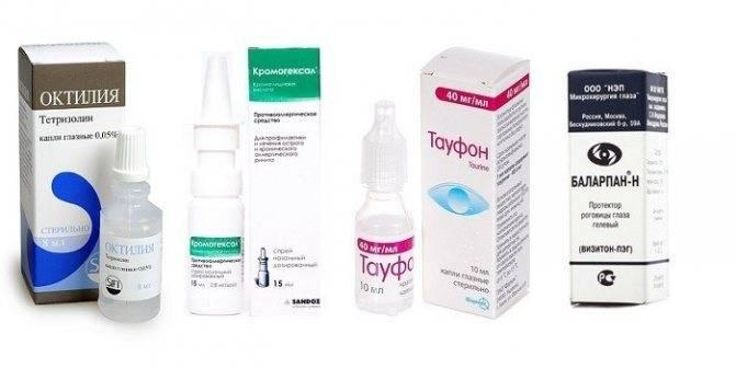 Капли для глаз рибофлавин глазные - инструкция по применению, отзывы