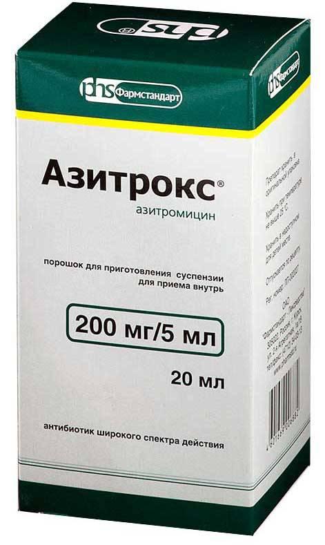 Чем заменить азидроп - мед портал tvoiamedkarta.ru