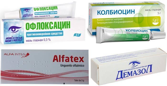 Мазь для глаз от воспаления и покраснения для детей и взрослых (с антибиотиком, тетрациклин, флоксал, гидрокортизон, актовегин, зовиракс)