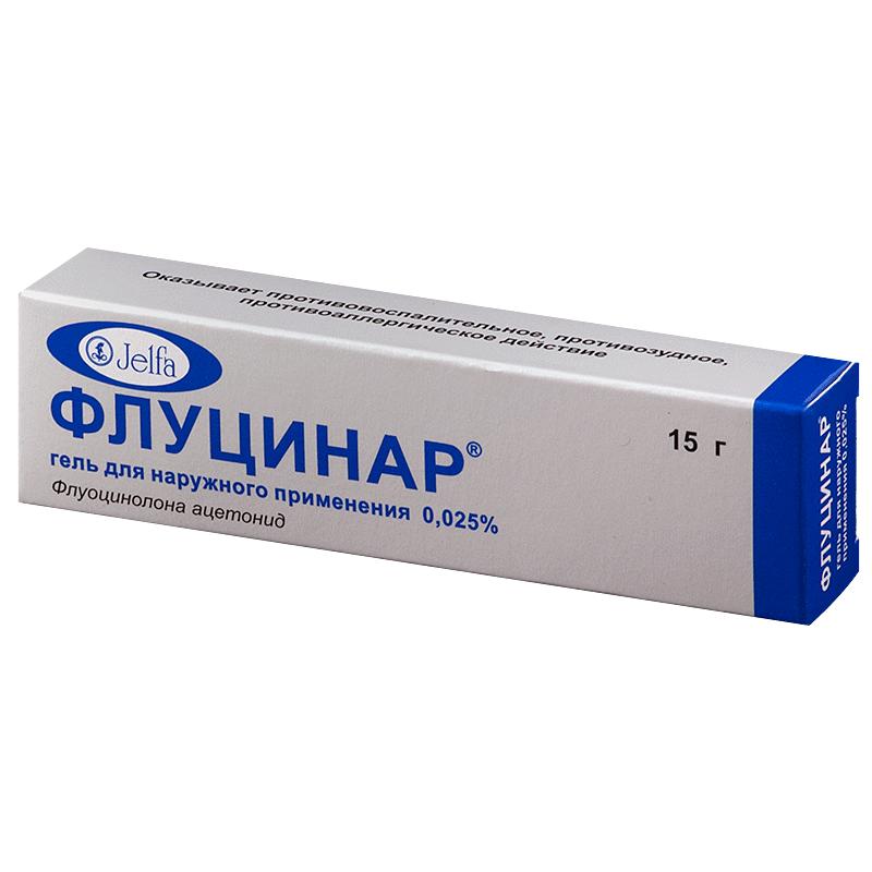 Гликодем – инструкция по применению лекарства