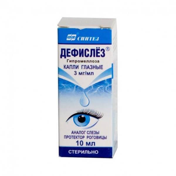 Капли для глаз, если лопнул сосуд в глазу — укрепление сосудистых стенок