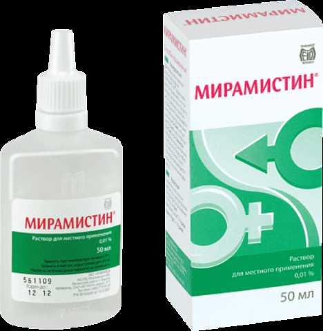 Мирамистин - можно ли при конъюнктивите промывать глаза