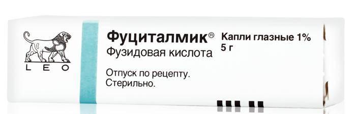 Глазные капли фуциталмик – аналоги, цена в аптеках, инструкция по применению