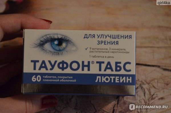 Астигматизм глаз: виды, причины и симптомы, лечение и глазные капли при астигматизме