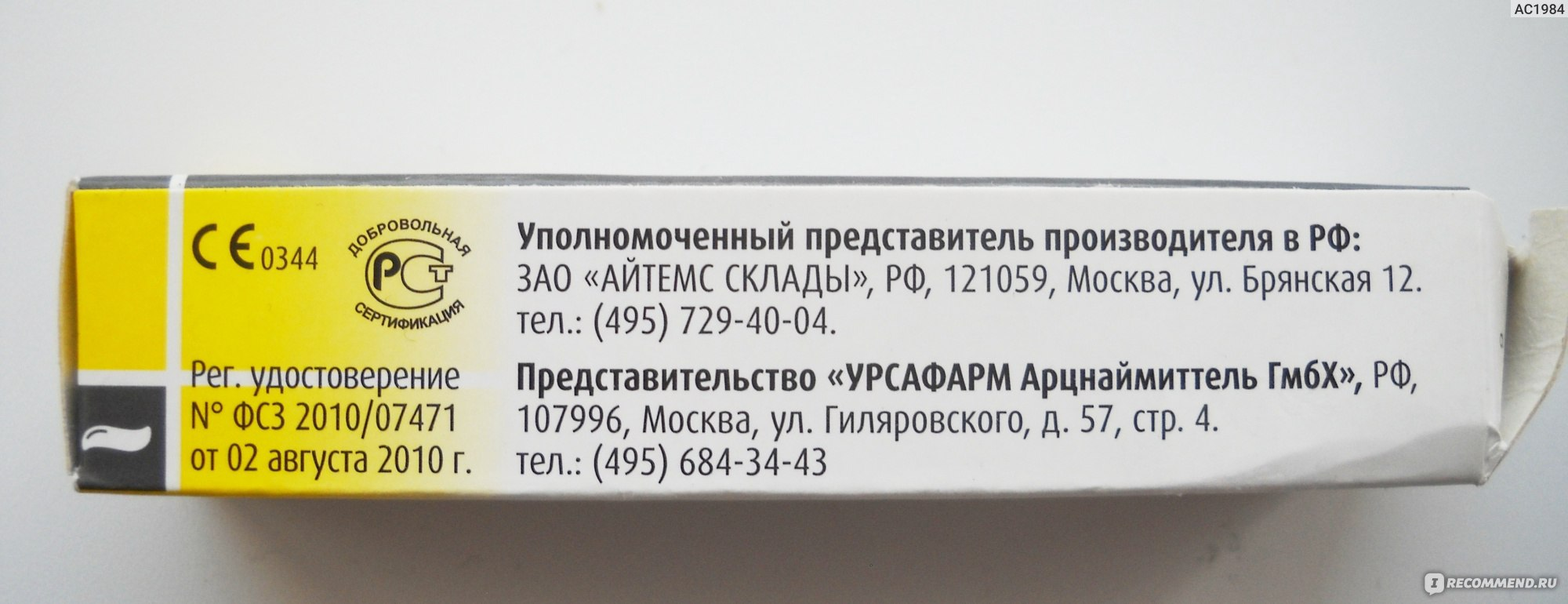 Какими аналогами можно заменить препарат витапрост? свечи витапрост: дешевые аналоги