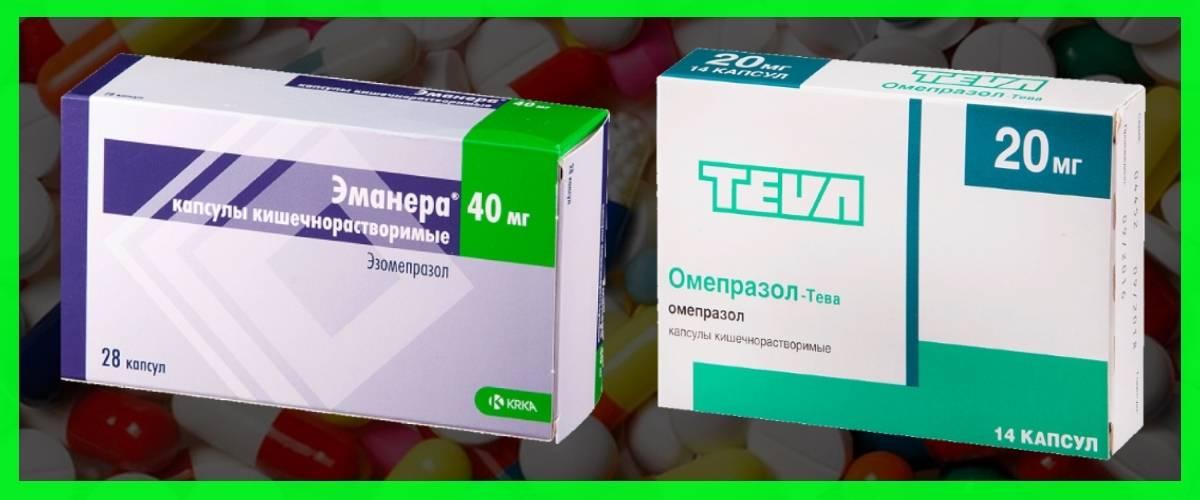 Аналоги препарата азитромицин: чем заменить лекарство, список дешевых российских и зарубежных средств