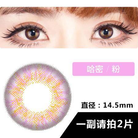 Какой линейкой изменяют роговицу: как узнать размер глаз для линз и диаметр изделий? торические линзы диаметр 14 или 2