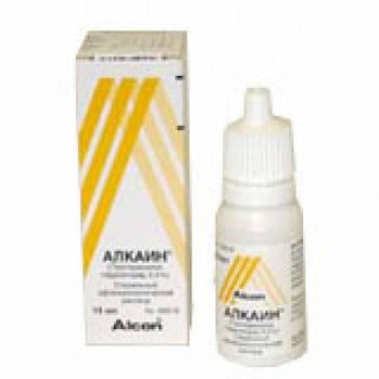 Алкаин капли глазные: инструкция, описание pharmprice