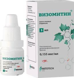 Визомитин® (vizomitin)
