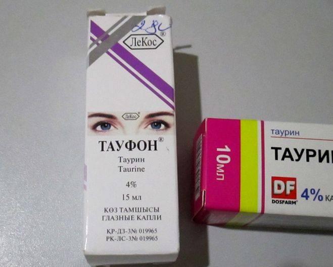 Какие глазные капли лучше таурин или тауфон? - всё просто