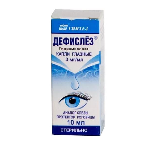 Глазные капли при повреждении роговицы глаза
