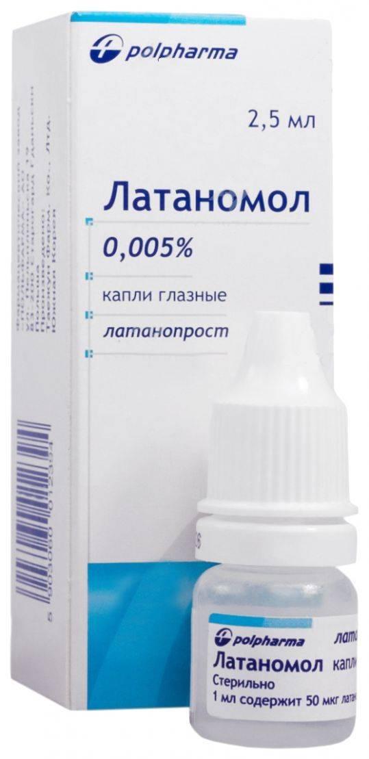 Ланотан капли глазные: инструкция, описание pharmprice