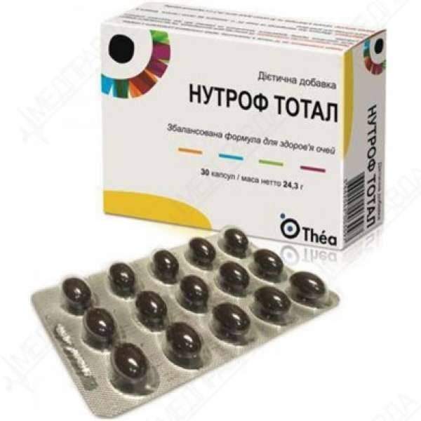 Нутроф тотал плюс витамины: состав препарата, аналоги, отзывы про лекарство