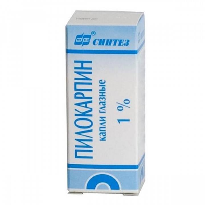 Пилокарпин (глазные капли): механизм действия, аналоги, цена, мнн, рлс, отзывы