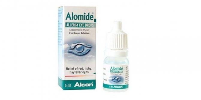 Аломид глазные капли – инструкция по применению, аналоги