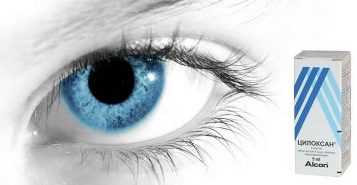 """Капли глазные """"цилоксан"""": описание лекарства, инструкция по применению"""