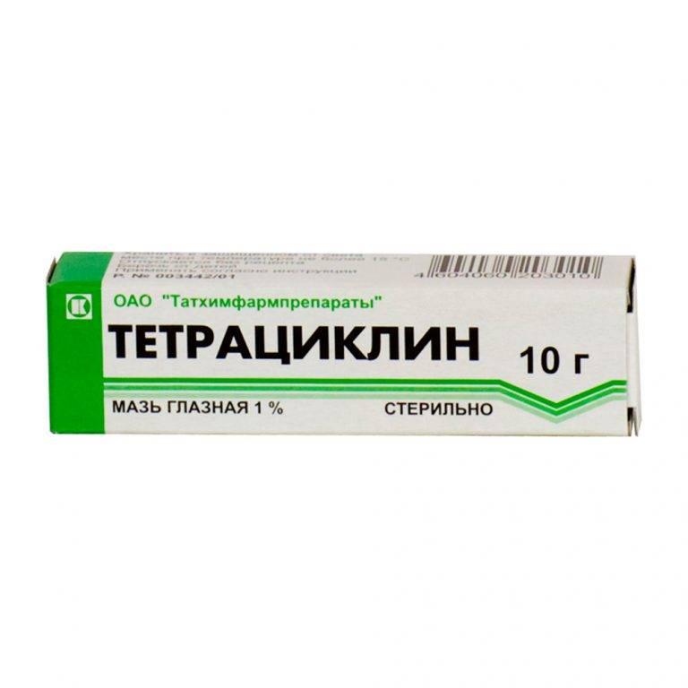 Чем заменить эритромицин