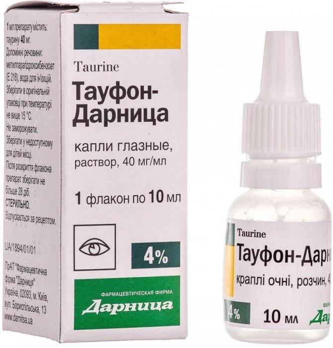 """Глазные капли """"тауфон"""": аналоги, инструкция, отзывы :: syl.ru"""