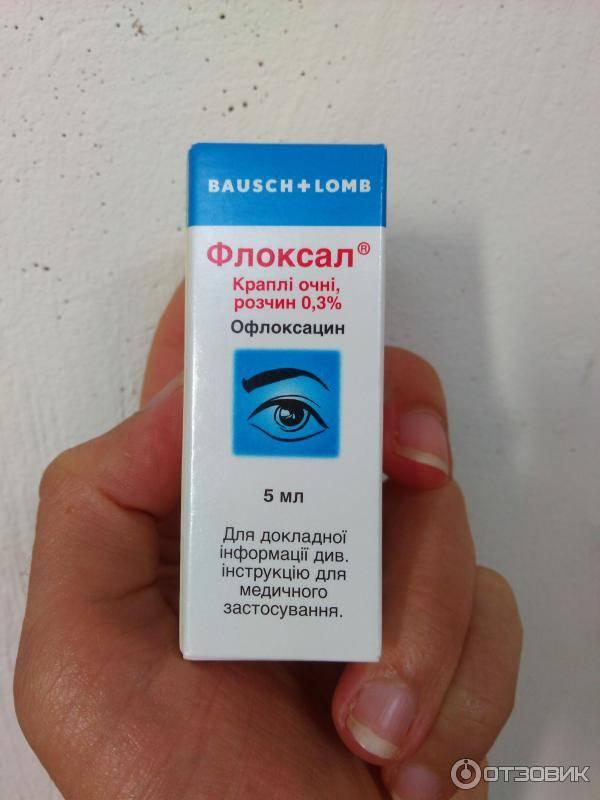 Лидокаин (капли для глаз): инструкция, отзывы, аналоги, состав