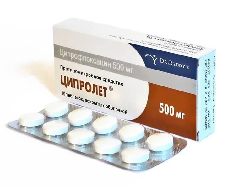 Офлоксацин: инструкция по применению, аналоги