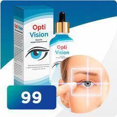 Optivision (капли для глаз) – инструкция по применению
