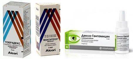 Неладекс капли глазные - инструкция, цена, отзывы