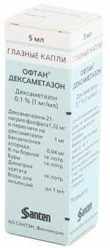 Офтан® дексаметазон (oftan® dexamethason)