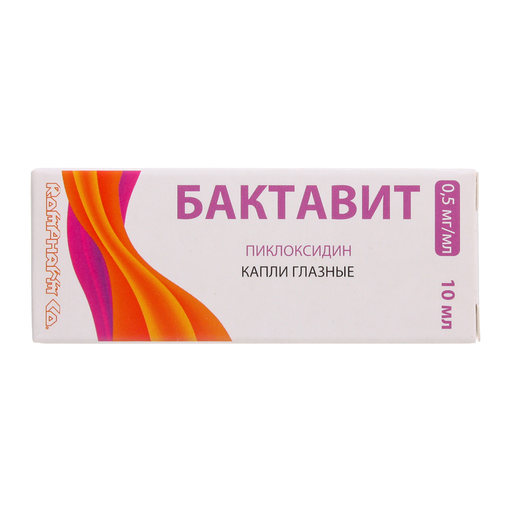 Как использовать капли для глаз пиклоксидин - медицинский справочник medana-st.ru