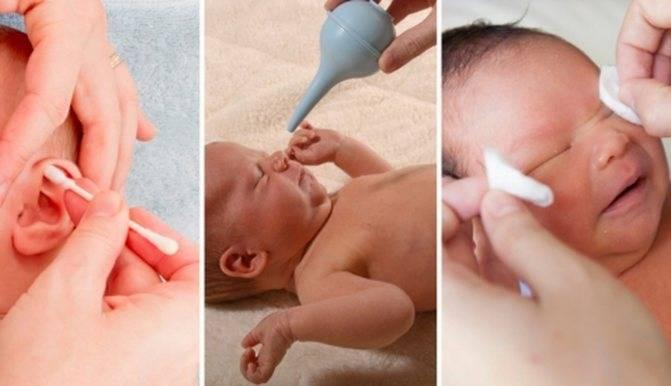 Чем промывать гноящиеся глаза у новорожденных, какие лекарственные средства можно использовать
