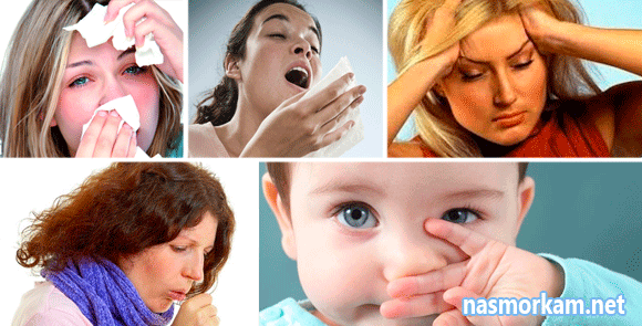 У ребёнка слезятся глаза и насморк: причины и лечение oculistic.ru у ребёнка слезятся глаза и насморк: причины и лечение