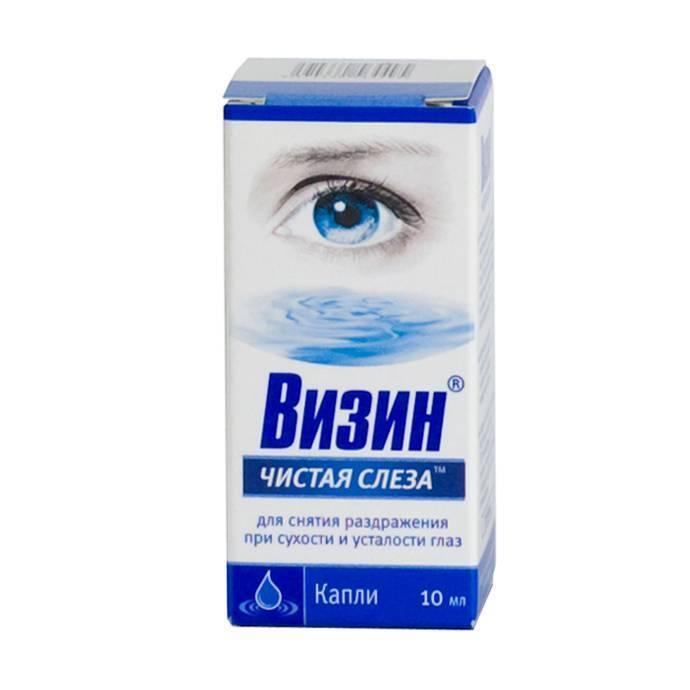 Глазные капли искусственная слеза