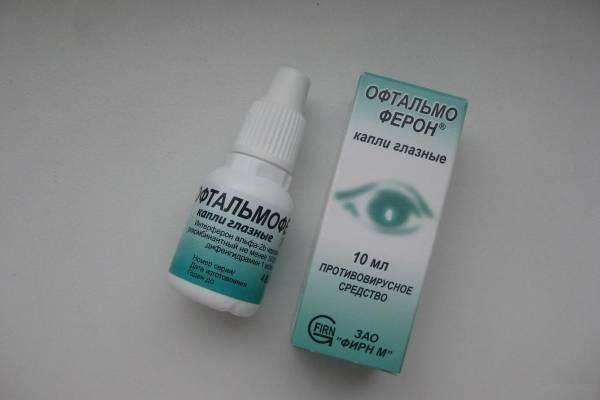 Капли для глаз от усталости и напряжения: лучшие препараты