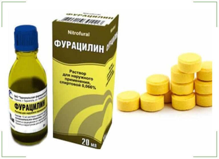 Как промывать глаза фурацилином?
