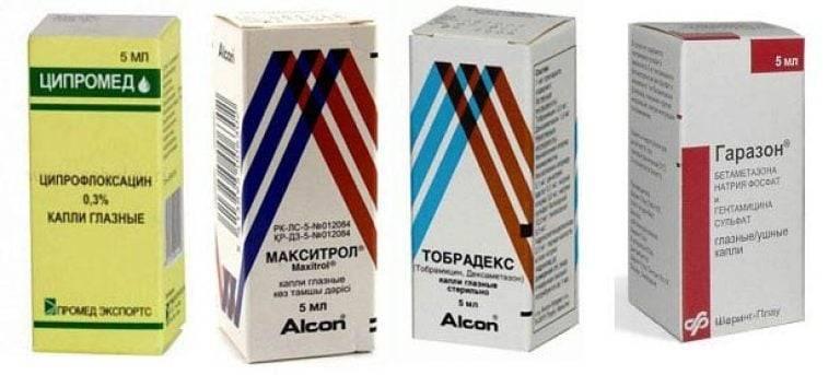 Глазные капли макситрол: аналоги и заменители oculistic.ru глазные капли макситрол: аналоги и заменители