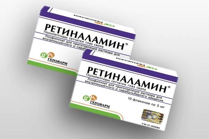 Как правильно использовать препарат ретиналамин?