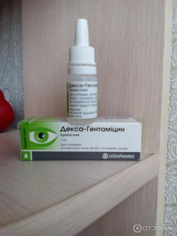 Лечение ячменя на глазу медикаментами у взрослых и детей: капли и мази