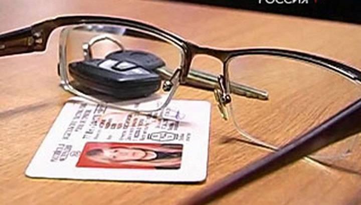 Ограничения по зрению для получения водительских прав: что это и к кому применимы