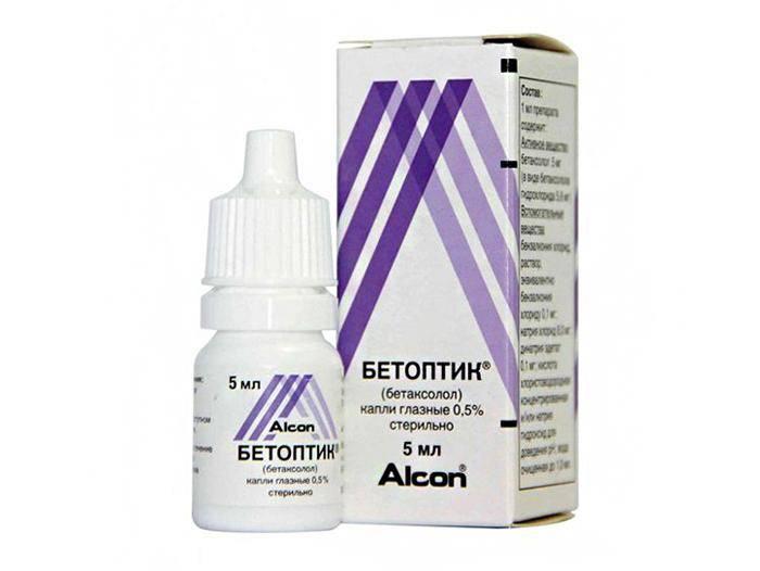 Глазные капли бетоптик (betoptic) инструкция по применению