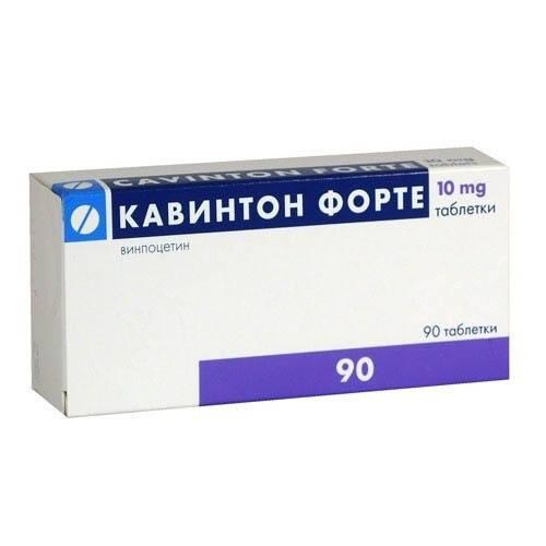 Кавинтон или винпоцетин: что лучше и в чем разница (отличие составов, отзывы врачей)