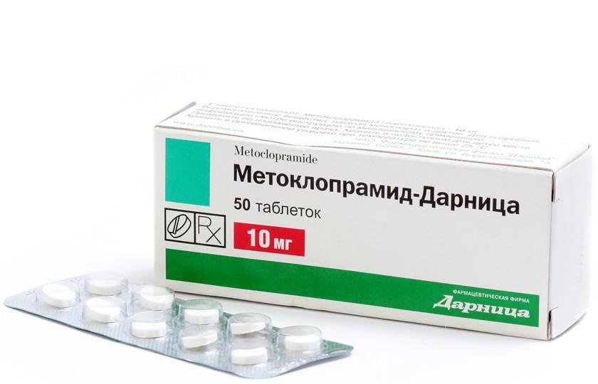 Хлорамфеникол - аналоги и заменители последнего поколения
