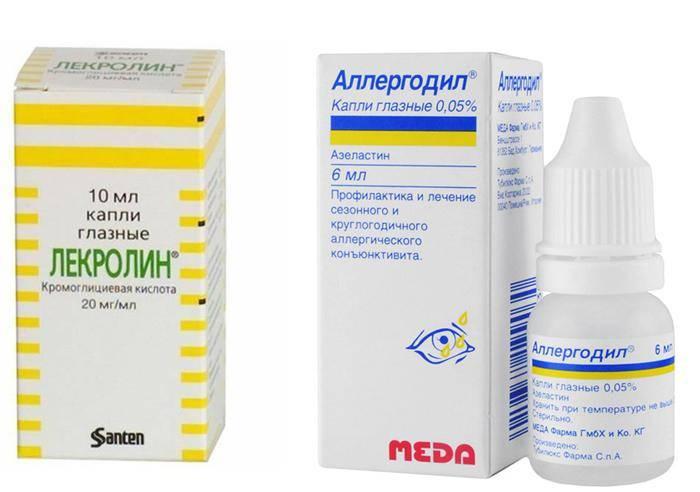 Капли для глаз от аллергии: антигистаминные и сосудосуживающие, противовоспалительные и гормональные, детские