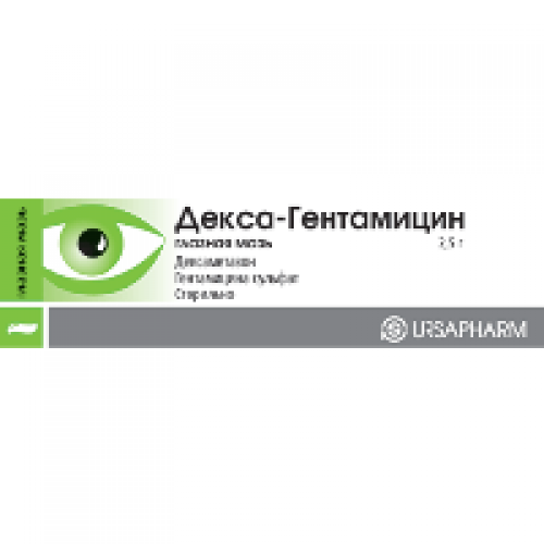 Декса-гентамицин мазь глазн. 2,5г - офтальмологические средства